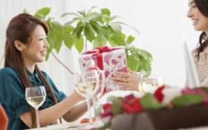 Chinese Gift