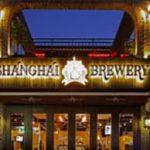 Shanghai Berewery