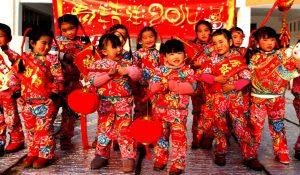 chinese-children-driverlayer-search-engine