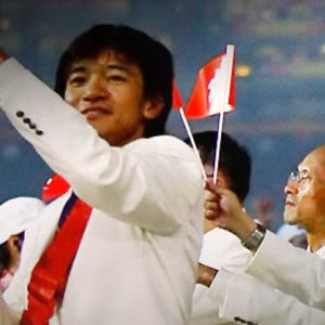 Sports Internships Hong Kong 2