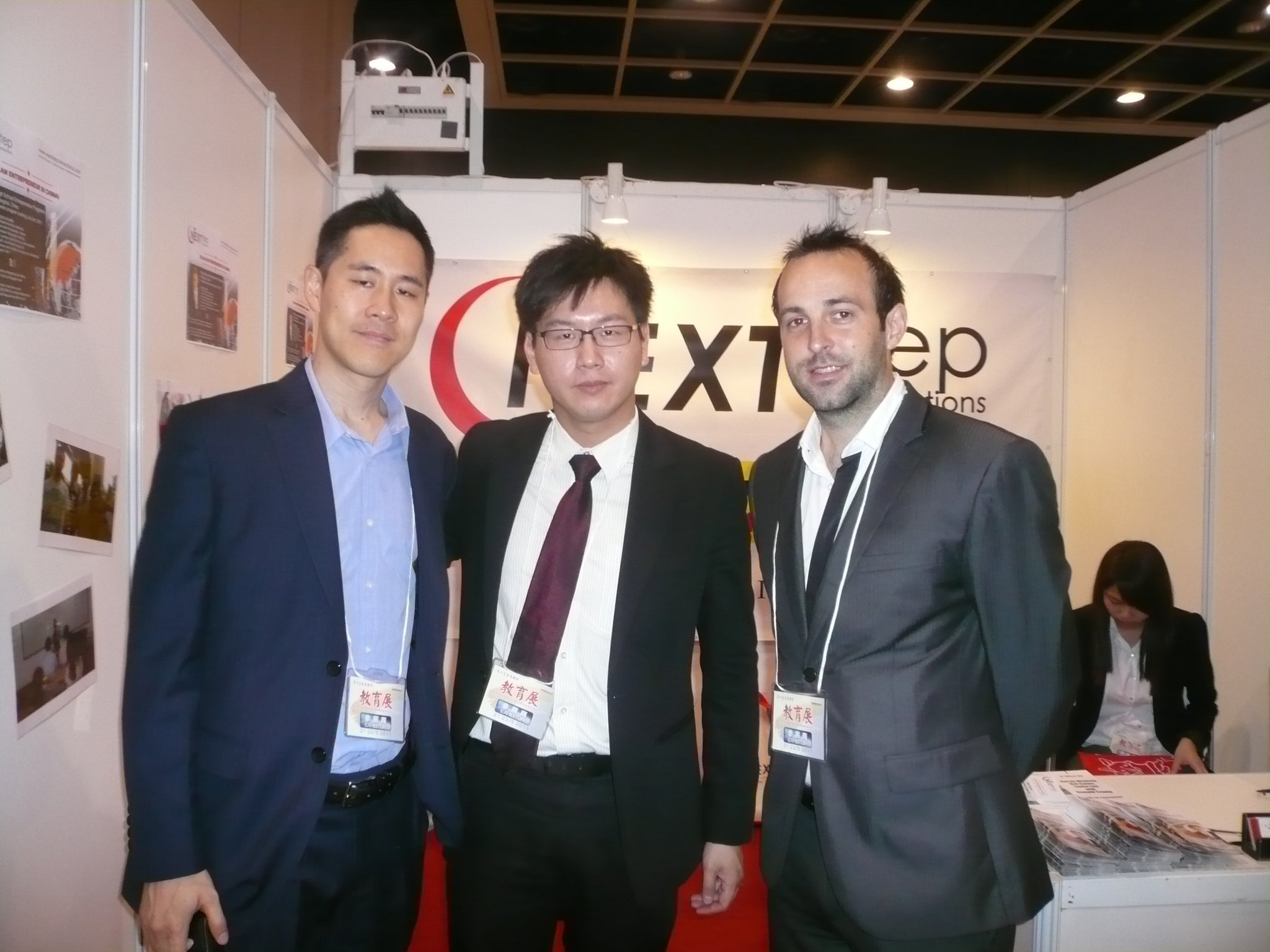 NSC Partners
