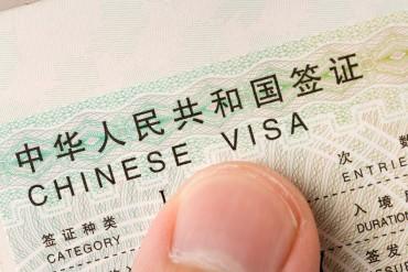 visa-china-internship-370×247