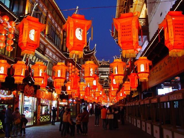 Chinese Celebrations: Lantern Festival