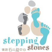 Volunteer Stepping Stones