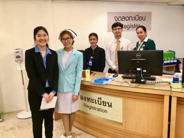 NSC Participant Stories – UT Austin And TEAN Interns At Samitivej Hospital